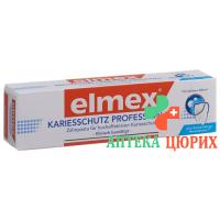Elmex Antikariesschutz Prof зубная паста 75мл