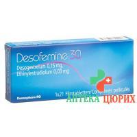 Десофемин 30 21 таблетка покрытая оболочкой