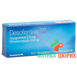 Десофемин 30 3x21 таблетки покрытые оболочкой