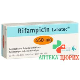 Рифампицин Лабатек 450 мг 30 таблеток покрытых оболочкой