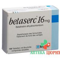 Бетасерк 16 мг 100 таблеток