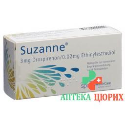 Сюзанна3x28 таблеток покрытых оболочкой