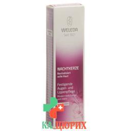 Weleda Nachtkerze Festigende Augen- und Lippenpflege 10мл