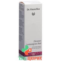 Dr. Hauschka Zitronen Lemongrass Bad 100мл