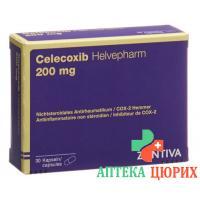 Целекоксиб Хелвефарм 200 мг 30 капсул
