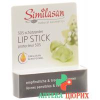 Симилазан SOS Защитная губная помада 4,8 мл