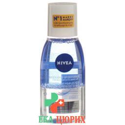Nivea Augen Make-Up Entferner Wasserfest 125мл