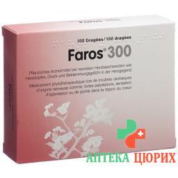 Фарос 300 мг 100 драже