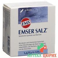 Эмсер Соль порошок 20 пакетиков по 1,475 г