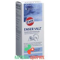 Эмсер Соль порошок 20 пакетиков по 1,475 г + устройство для промывания носа для детей