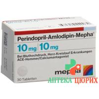 Периндоприл Амлодипин Мефа 10 мг / 10 мг 90 таблеток