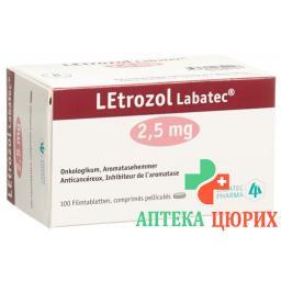 Летрозол Лабатек 2,5 мг 100 таблеток покрытых оболочкой