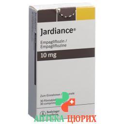 Джардинс 10 мг 30таблеток покрытых оболочкой