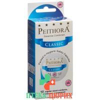Peithora Classic 12 штук