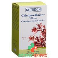 Nutrexin Calcium-Aktivplus в таблетках, 240 штук