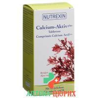 Nutrexin Calcium-Aktivplus в таблетках, 120 штук