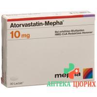 Аторвастатин Мефа 10 мг 30 таблеток покрытых оболочкой