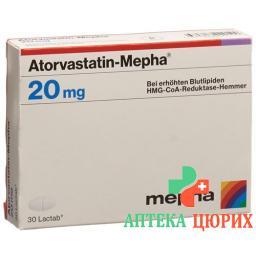 Аторвастатин Мефа 20 мг 100 таблеток покрытых оболочкой