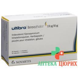 Ультибро Бризхалер 110 мкг / 50 мкг 30 капсул + 1 ингалятор