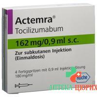 Актемра (тоцилизумаб) раствор для инъекций 162 мг / 0,9 мл 4 предварительно заполненных шприца