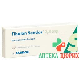 Тиболон Сандоз 2,5 мг 28 таблеток