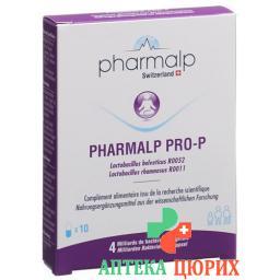 Фармальп Про-p Пробиотика 10 капсул