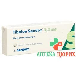 Тиболон Сандоз 2,5 мг 3 × 28 таблеток