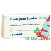 Ризатриптан Сандоз 10 мг 6 ородиспергируемых таблеток