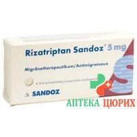 Ризатриптан Сандоз 5 мг 6 ородиспргируемых таблеток