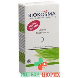 Biokosma Basic Visage Leichte ночной крем 50мл