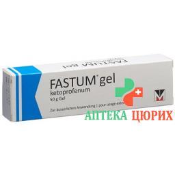 Фастум гель тюбик 50 г