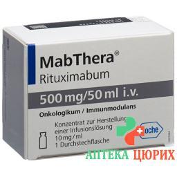Мабтера концентрат для приготовления раствора для инфузий 500 мг / 50 мл 1 ампула 50 мл