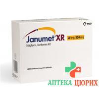 Янумет XR Ретард 50/500 мг 56 таблеток покрытых оболочкой