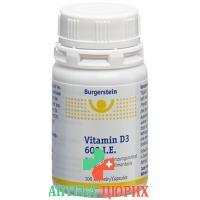 Бургерштейн Витамин Д3 100 капсул