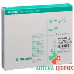 Askina Pad Vliesstoffkompresse 10смx10см 10 штук