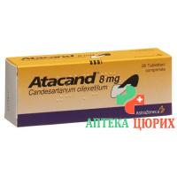 Атаканд 8 мг 98 таблеток