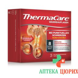 Thermacare fur Flexible Anwendung 3 штуки
