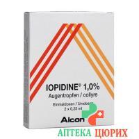 Иопидин глазные капли 1% 2 монодозы по 0,25 мл
