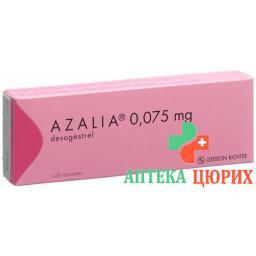 Азалия 0.075 мг 28 таблеток покрытых оболочкой