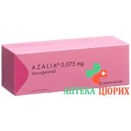 Азалия 0.075 мг 6 X 28 таблеток покрытых оболочкой