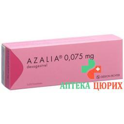 Азалия 0,075 мг 3 x 28 таблеток покрытых оболочкой