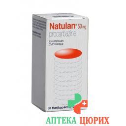 Натулан 50 мг 50 капсул