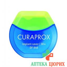 Curaprox DF 846 Implant-Saver 30 штук