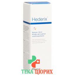 Hederix бальзам для взрослых 50мл