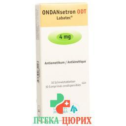Ондансетрон ОДТ Лабатек 4 мг 10 лингвальных таблеток
