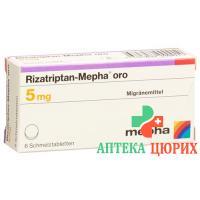 Ризатриптан Мефа Оро 5 мг 6 ородиспергируемых таблеток