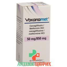 Воканамет 50/850 мг 60 таблеток покрытых оболочкой