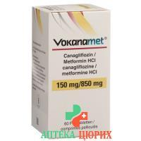 Воканамет 150/850 мг 180 таблеток покрытых оболочкой