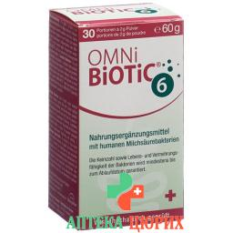 Омни-Биотик 6 порошок 60 г