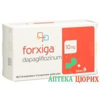 Форксига 10 мг 98 таблеток покрытых оболочкой
